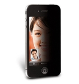 3M Privacy Screen Protector for Apple iPhone 4/4S Electronics