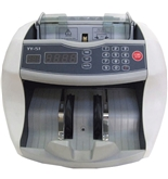 Banlivo CashierMate 51 Currency Note Detection, Batch Counting