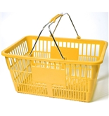 Garvey BSKT-40929 Regular Baskets - Yellow