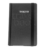 Grandluxe Tokyo Monologue Travel Book, 3.5 x 5.5 Inches