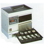 Magner 100/110 Coin Sorter optional RTR Till Refill