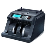 Ribao BC-2000 UV/MG Bill Counter w/ Counterfeit Detection Capabilities from ABC Office