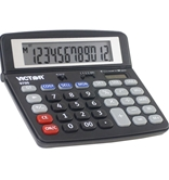 9700(12 Digit) Desktop Business Calculator