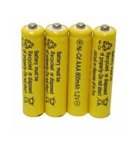 4 Piece Set AAA NiCd 600mAh 1.2V Rechargeable Battery