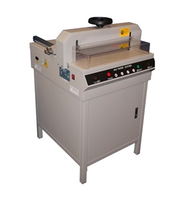"DocuGem R1750E 17-3/4"" Electric Ream Paper Cutter"