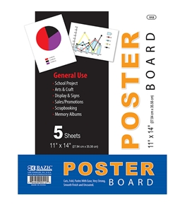 BAZIC 11 X 14 White Poster Board (5/Pack)