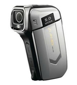 DXG USA DXG-5B9VS HD 16.0 MEGAPIXEL 1080P HIGH-DEFINITION QUICKSHOTS DXG-5B9VB DIGITAL VIDEO CAME