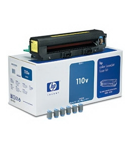 Printer Essentials for HP 8500/8550 Series - PC4155A Maintenance Kit