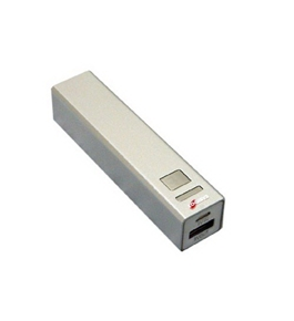 Logisys CG2200SL Silver 2200mA Portable Charger 7TIPS
