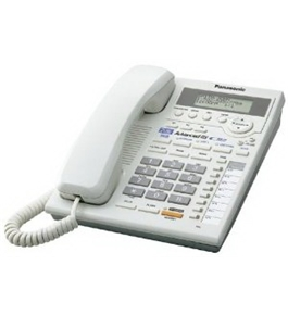 Panasonic KX-TS3282W 2-Line Corded Phone with Caller ID and Intercom, White