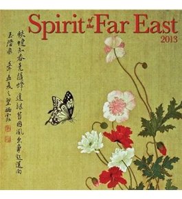 Perfect Timing - Avalanche, 2013 Spirit of the Far East Wall Calendar (7001496)