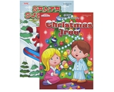KAPPA Christmas Series Coloring Book