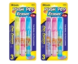 BAZIC Fancy Push-Pop Pencil Eraser with Stamp Top (3/Pack)
