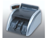 Deluxe Multifunction Intelligent Banknote Bill Counter [Electronics]