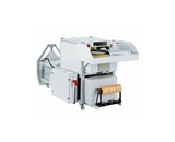 HSM SP 5088 Cross-Cut White Glove Shredder press combination w/auto oiler