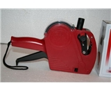 Motex Pricing Labeler Gun (Red)