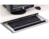 KEYBOARD DRAWER GRAY