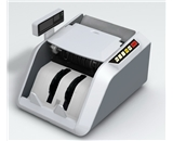 Ribao BC-110 UV Currency Counter