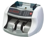Ribao BC-300 UV High Speed Front Load Bill Counter FREE SHIPPING!