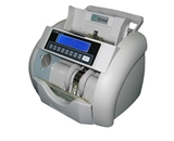 Ribao JM-80 UV / MG Currency Counter